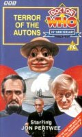 VHS Video Cover
